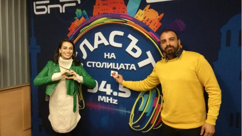 БНР – Радио София